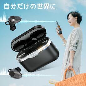「2020最新型&ANC搭載」bluetooth イヤホン アクティブ ノイズキャンセリング bluetooth 5.1 完全ワイヤレス ブルートゥース イヤホン ヘッドセット 自動ペアリング マイク内蔵 長時間 通話 高音質 両耳 片耳 IPX7防水 iPhone Android 対応
