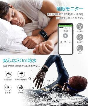 スマートウォッチline対応活動量計心拍計血圧計歩数計IP67防水USB式レディースメンズ日本語着信通知電話通知睡眠検測アラーム時計血圧腕リストバンド父の日へ母の日へプレゼントiphone対応android対応