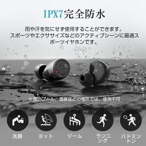 「2019年進化型&自動ペアリング」ワイヤレスイヤホン5000mAhカナル型ワイヤレスヘッドホンbluetoothイヤホン高音質ブルートゥースイヤホンIPX7防水通話音量調整Siri対応完全ワイヤレススマホ対応両耳片耳マイク内蔵iPhone/Android対応