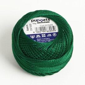刺繍 DIY 手芸 ハンガリー カロチャ 緑 みどり グリーン ダークグリーン 濃い緑 ハンガリー刺しゅう カロチャ刺繍 マチョーにも 7949