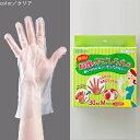 料理の下ごしらえ用手袋 30枚入★(商品番号:7893)★【ダンロップの調理用手袋】
