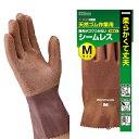 楽天市場 作業用手袋 ダンロップホームプロダクツdirect