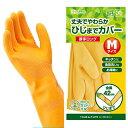 楽天市場 家庭用手袋 天然ゴム手袋 ダンロップホームプロダクツdirect