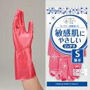 ゴム手袋 樹から生まれた手袋 リッチネ うす手★アレルギーや敏感肌にも優しく、ぴったりフィット★【ダンロップの…
