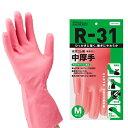 楽天市場 用途で選ぶゴム手袋 農園芸には ダンロップホームプロダクツdirect