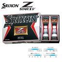 【ダンロップ】ゴルフボール SRIXON(スリクソン) Z-STAR XV 1ダース(12個入り)ホワイト ダブルナンバー(No.01、36、54、72)【お買...
