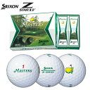 【ダンロップ】ゴルフボール SRIXON(スリクソン) Z-STAR XV 1ダース(12個入り)マスターズモデル【お買い得商品】【2015年モデル】