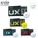 【ダンロップ】ゴルフボール XXIO(ゼクシオ)UX-AERO 1ダース(12個入り)【お買い得商品】【オウンネーム不可】【…