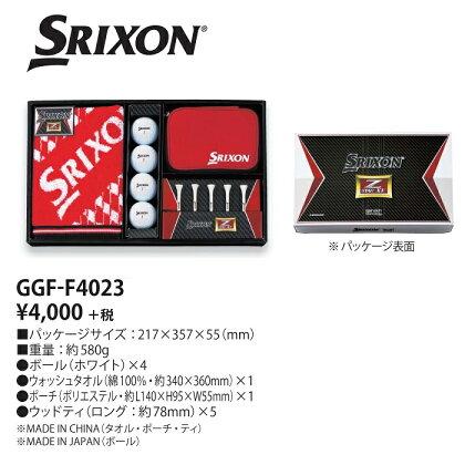 【ダンロップ】SRIXON(スリクソン)Z−STARXVボールギフトGGF-F4023【お買い得商品】