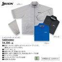 【ダンロップ】SRIXON(スリクソン)レインジャケット(メンズ) SMR5000J【お買い得商品】