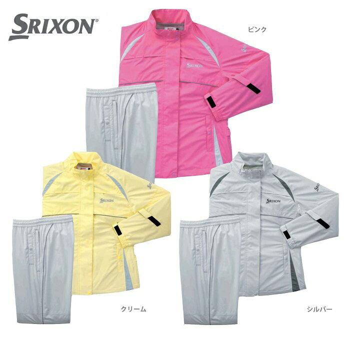 【ダンロップ】SRIXON(スリクソン)レディス 高機能レインウエア(レインジャケット&パンツセット) SLR0280【お買い得商品】【大きいサイズ LL】【送料無料】【在庫最終処分】