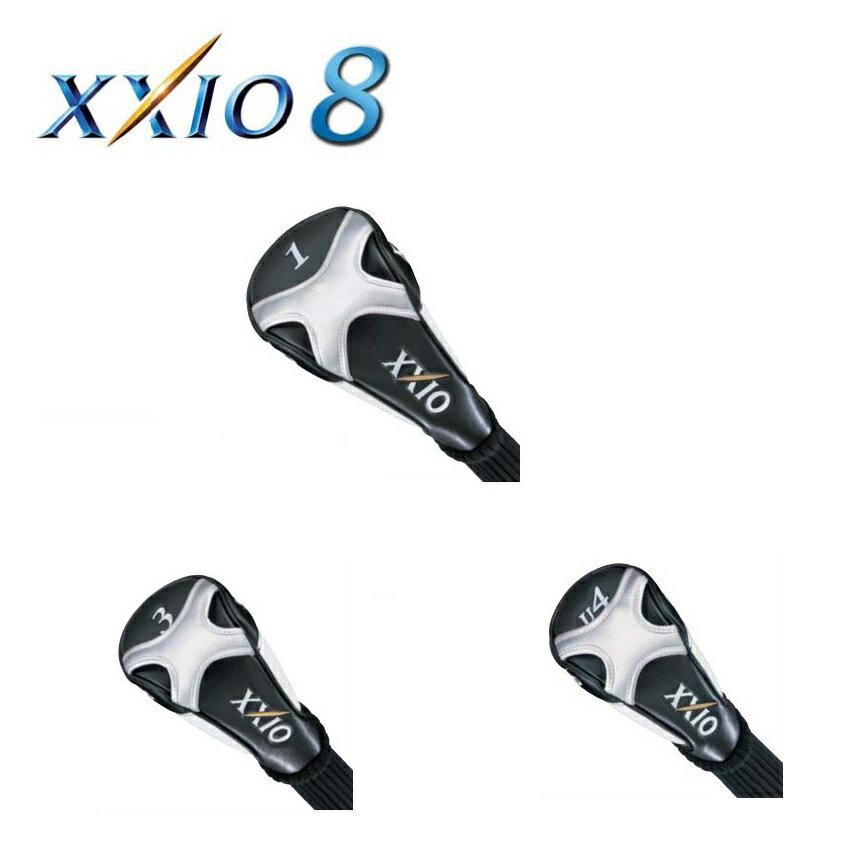 【ダンロップ】XXIO8(ゼクシオエイト) 純正ヘッドカバー【ウッド用】