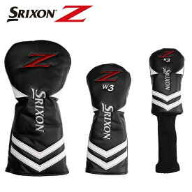 【ダンロップ】SRIXON(スリクソン)Z65シリーズ 純正ヘッドカバー【ドライバー用】【フェアウェイウッド用】【ハイブリッド用】