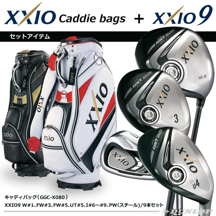 【ダンロップ】 XXIO9(ゼクシオ9) メンズ Miyazaki Model 9本セット(W#1(10.5°)、#3、#5、U5、スチールI#6〜9、PW)+ キャディバッグ付【お買い得品】【クラブセット】