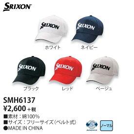 【ダンロップ】SRIXON(スリクソン) キャップ SMH6137【2016年モデル】