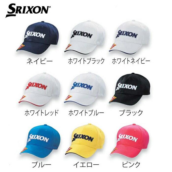 【ダンロップ】ツアープロ着用モデル SRIXON(スリクソン)キャップ SMH6130X【ツアープロ着用モデル】【2016年モデル】【お買い得商品】
