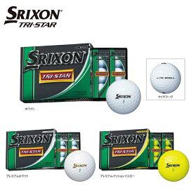 【ダンロップ】ゴルフボール SRIXON(スリクソン)TRI-STAR トライスター 1ダース(12個入り)【お買い得商品】【オウンネーム不可】