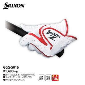 【ダンロップ】SRIXON(スリクソン)グローブ GGG-S016【2016SSモデル】