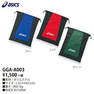 【ダンロップ】ASICS(アシックス)シューズケース GGA-A003