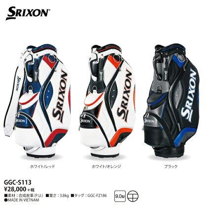 【ダンロップ】SRIXON(スリクソン)キャディバッグGGC-S113【ネームプレート刻印サービス】