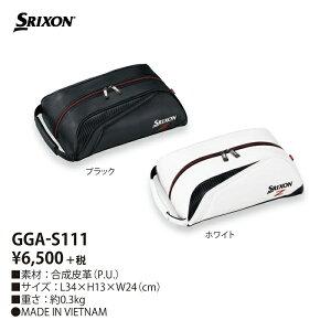 【ダンロップ】SRIXON(スリクソン)シューズケース GGA-S111