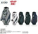 【ダンロップ】キャディバッグ XXIO(ゼクシオ)GGC-X082【ネームプレート刻印サービス】【お買い得商品】【送料無料】