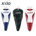 【ダンロップ】XXIO(ゼクシオ)ヘッドカバー(ドライバー用) GGE-X079D【お買い得商品】