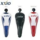 【ダンロップ】XXIO(ゼクシオ)ヘッドカバー(ユーティリティ用) GGE-X079U【お買い得商品】