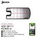【ダンロップ】 SRIXON(スリクソン) パッティングミラー GGF-38111【2017年SS新製品】