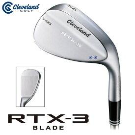 【ダンロップ】Cleveland(クリーブランド) RTX-3 BLADE ツアーサテン ウェッジ【軟鉄鋳造】【2017年モデル】【送料無料】【お買い得商品】