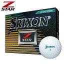 【ダンロップ】ゴルフボール SRIXON(スリクソン)Z−STAR 1ダース(12個入り)ロイヤルグリーン【ツアープロ使用モ…
