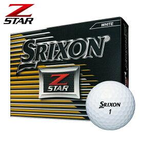 【ダンロップ】ゴルフボール SRIXON(スリクソン)Z−STAR 1ダース(12個入り)ホワイト【ツアープロ使用モデル】【お買い得商品】【送料無料】