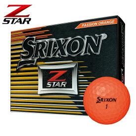 【ダンロップ】ゴルフボール SRIXON(スリクソン)Z−STAR 1ダース(12個入り)プレミアムパッションオレンジ【ツアープロ使用モデル】【お買い得商品】【送料無料】