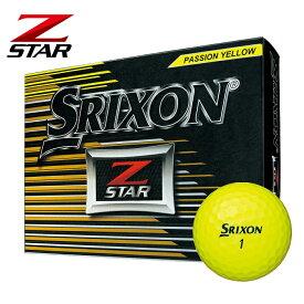 【ダンロップ】ゴルフボール SRIXON(スリクソン)Z−STAR 1ダース(12個入り)プレミアムパッションイエロー【ツアープロ使用モデル】【お買い得商品】【送料無料】