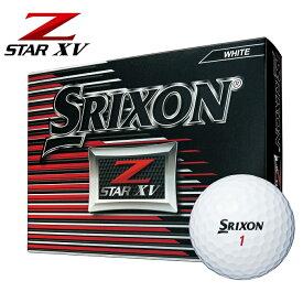 【ダンロップ】ゴルフボール SRIXON(スリクソン)Z−STARXV 1ダース(12個入り)ホワイト【松山英樹プロ使用モデル】【お買い得商品】【送料無料】
