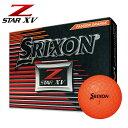 【ダンロップ】ゴルフボール SRIXON(スリクソン)Z−STARXV 1ダース(12個入り)プレミアムパッションオレンジ【ツ…