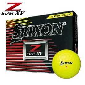 【ダンロップ】ゴルフボール SRIXON(スリクソン)Z−STARXV 1ダース(12個入り)プレミアムパッションイエロー【ツアープロ使用モデル】【お買い得商品】【送料無料】