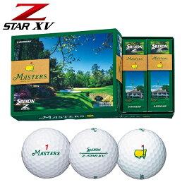 【ダンロップ】ゴルフボール SRIXON(スリクソン)Z−STARXV マスターズ 1ダース(12個入り)ホワイト【お買い得商品】【送料無料】