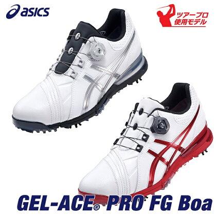 【ダンロップ】アシックスゴルフシューズTGN916GEL-ACE®PROFGBoa【Boa®クロージャーシステム採用モデル】【2016年SSモデル】