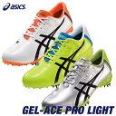 【ダンロップ】アシックス ゴルフシューズ TGN909 GEL-ACE PRO LIGHT【ツアープロ使用モデル】【お買い得商品】【送…