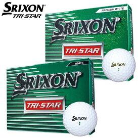 【オウンネーム】ゴルフボール SRIXON(スリクソン)TRI−STAR2 1ダース(12個入り)【ダンロップ】