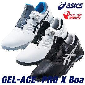 【ダンロップ】アシックス ゴルフシューズ TGN922 GEL-ACE® PRO X Boa(ゲルエース プロ X ボア)【ツアープロ使用モデル】【送料無料】【お買い得品】