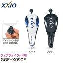 【ダンロップ】XXIO(ゼクシオ)ヘッドカバー(フェアウェイウッド用) GGE-X090F【2018SS新製品】