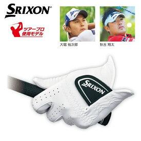 【ダンロップ】SRIXON(スリクソン)プロシリーズ グローブ GGG-S022【ツアープロ使用モデル】