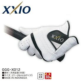 【ダンロップ】XXIO(ゼクシオ)グローブ GGG-X012