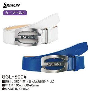 【ダンロップ】SRIXON(スリクソン)カーブベルト GGL-S004【松山英樹プロ着用モデル】【新色追加】