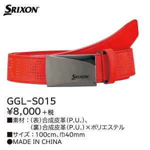 【ダンロップ】SRIXON(スリクソン)ベルト GGL-S015
