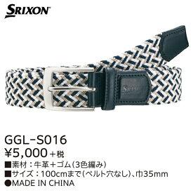 【ダンロップ】SRIXON(スリクソン)ベルト GGL-S016