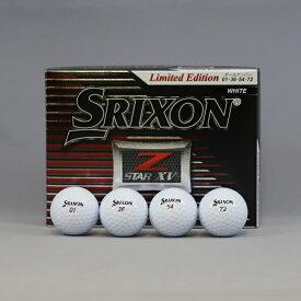 【ダンロップ】ゴルフボール SRIXON(スリクソン)Z−STARXV ダブルナンバー(NO.01、36、54、72) 1ダース(12個入り)ホワイト【お買い得商品】【送料無料】
