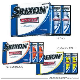 【ダンロップ】ゴルフボール SRIXON(スリクソン)AD333 1ダース(12個入り)【お買い得商品】